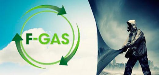 gas fluororati