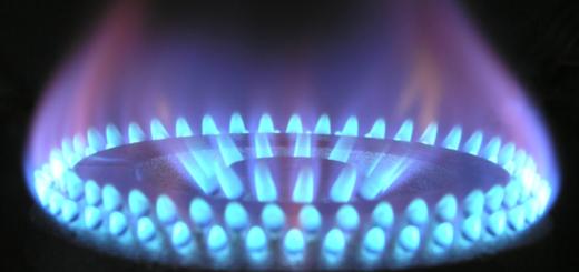 combustibili gassosi